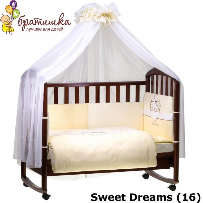 Tuttolina Per Bambini, цвет Sweet Dreams (16)