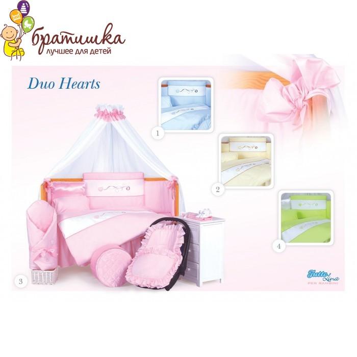 Tuttolina Per Bambini, цвет Duo Hearts 1-4