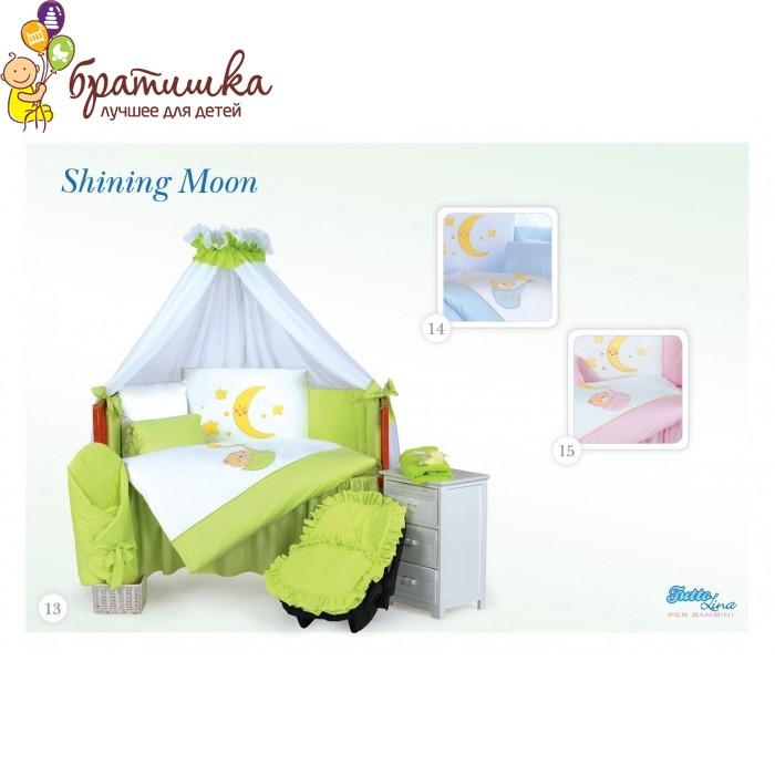 Tuttolina Per Bambini, цвет Shining Moon 13-15