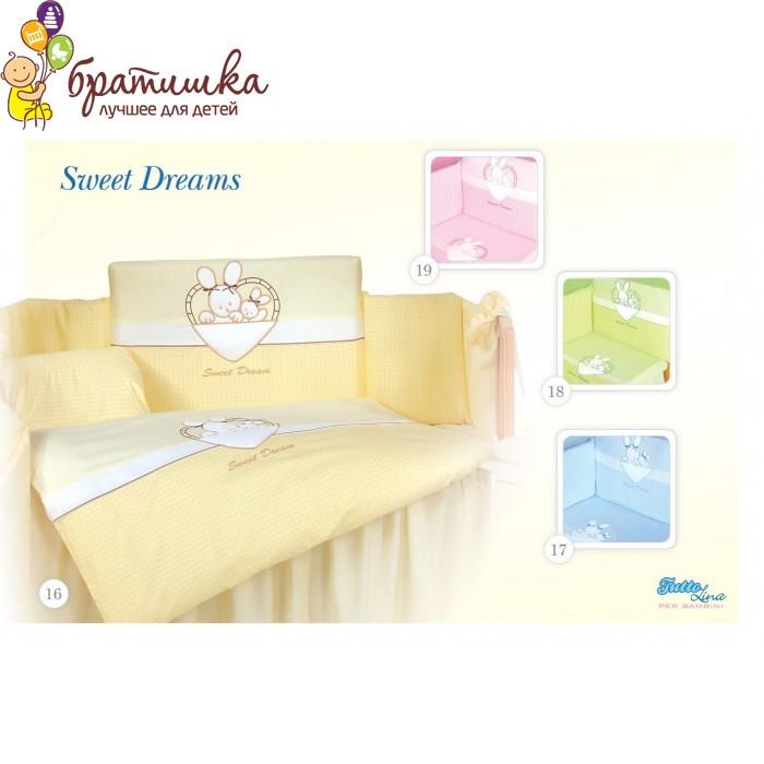 Tuttolina Per Bambini, цвет Sweet Dreams 16-19