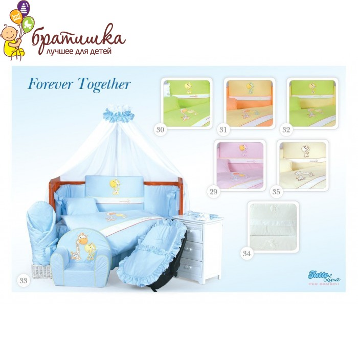 Tuttolina Per Bambini, цвет Forever Together 29-35