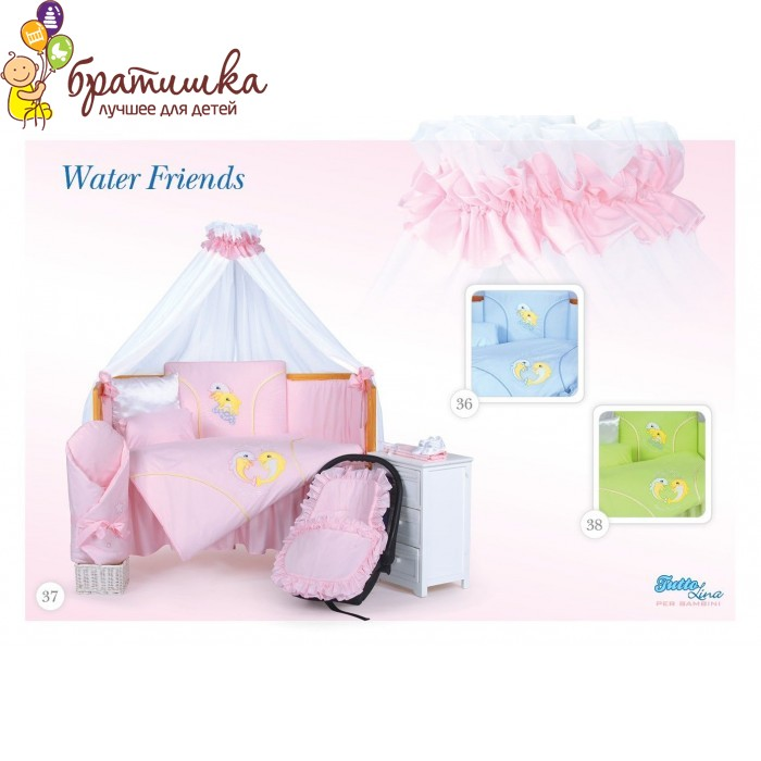 Tuttolina Per Bambini, цвет Water Friends 36-38