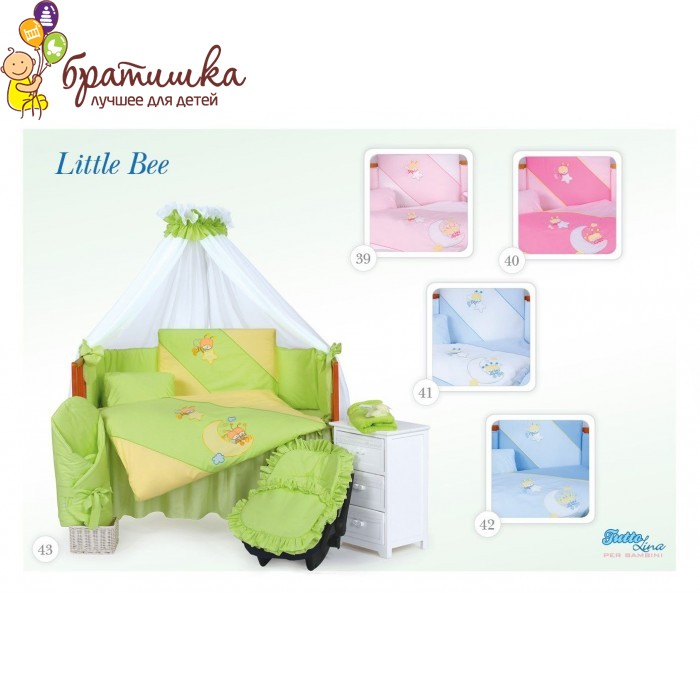 Tuttolina Per Bambini, цвет Little Bee 39-43