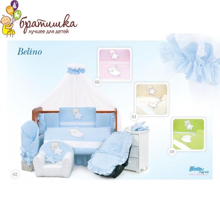 Tuttolina Per Bambini, цвет Belino 59-62