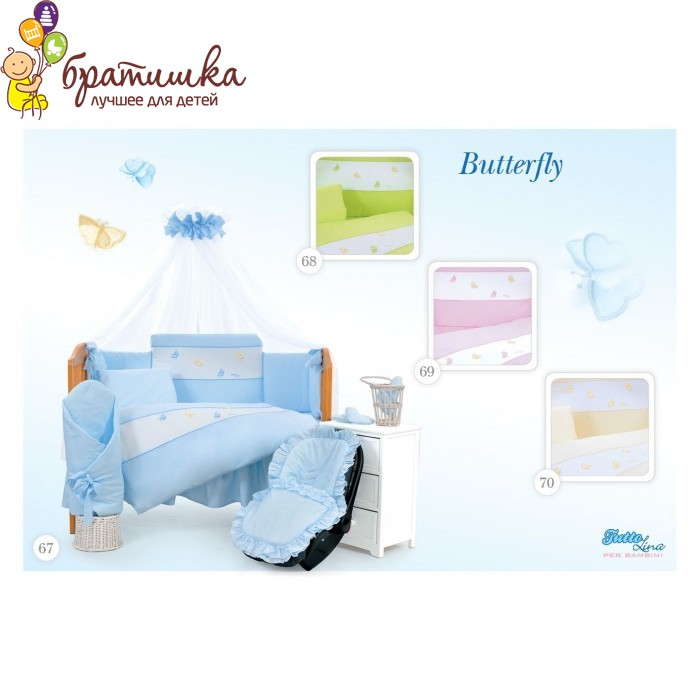 Tuttolina Per Bambini, цвет Butterfly 67-70