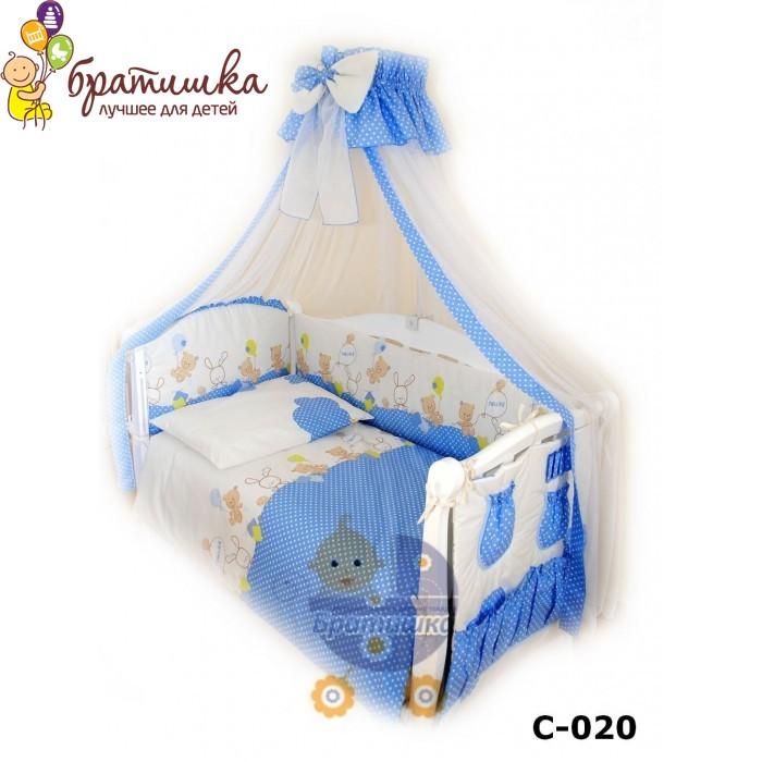 Twins Comfort, цвет  C-020