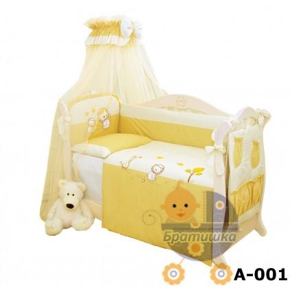 Детское постельное белье для новорожденных Twins Evolution