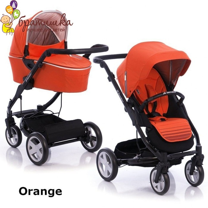 X-lander X-cite, цвет Orange