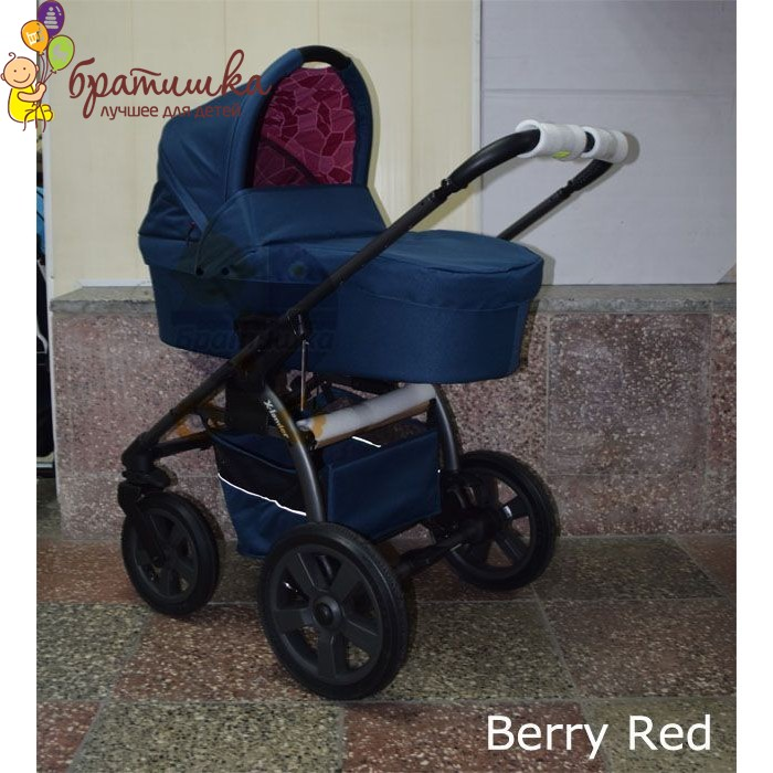X-lander X-move, цвет Berry Red